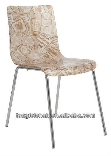 Acrylic mini bar stools TF- 636