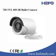 hikvision 720 TVL, IR, ICR, IP66, Analog Bullet Camera, Security camera system