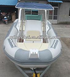luxury RIB boat HH-RIB730B with CE
