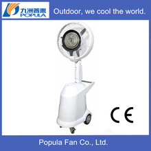 2014 D-6C New Product Outdoor Cooling Fan