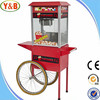 popcorn machine with wheels/flavored popcorn machine with wheels(YB-900,CE)