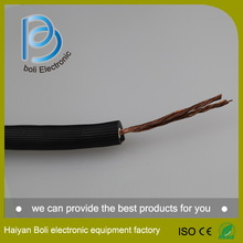 copper conductor 22awg electrical wire