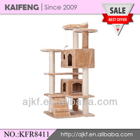 Beige Cat Tree Condo Scratch Post Pet Bed House Scratcher Toys Furniture