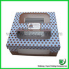 2014 new dongguan factory wholesale paper cardboard cake boxes