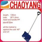 54.3-inch Blue Heavy Duty Plastic Snow Shovel with D-Grip