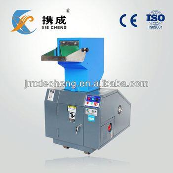 plastic film granulator recycle machine