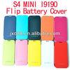 flip case for samsung galaxy s4 mini I9190 flip cover