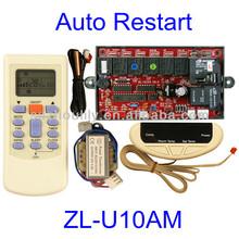 Universal a/c remote control for cabinet air conditioner U10AM