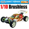 1/10th Scale 4WD RTR Off- Road dollbuggy 1/5 scale gas powered rc car