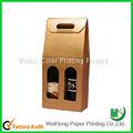 buen aspecto de la fábrica de dongguan personalizadas de embalaje del vino