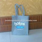 #JD-N103 non-woven bag, non-woven shopping bag