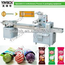 C800 Ball Lollipop Pillow type packing Machine