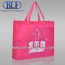2014 Recycle non woven bag (BLF-NB006)