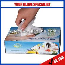 Disposable AQL1.5-4 powdered/powder free vinyl food gloves size X,M,L,XL