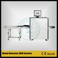 Tx-5030a x-ray Sicherheit detektor maschine