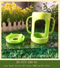 DS-CCV-180-01 180ml 6oz bottle cover