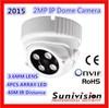 Best Selling CCTV 2 Megapixel Home Security IR IP Dome Camera