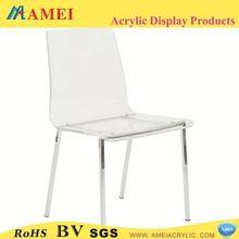 2013 Hot clear acrylic desk chair/Customized clear acrylic desk chair