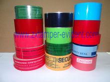 security VOIDOPEN custom self adhesive tape