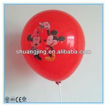 Decorative Printing latex Balloons