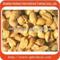 salted and roasted peanut kernels
