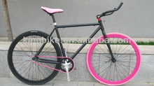 High quality sports bicycle for sale/best price brand bicycle KB-700C-Z95