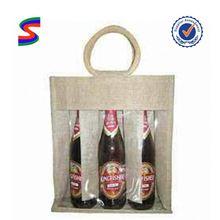 Printable Wine Bag Organza Wine Gift Bag