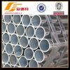 astm a500 erw welded carbon hot dip galvanized pipe