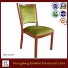 Modern High Quality Metal leather rocking chair