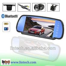 """7"""" Car Bluetooth PANORAMIC CONVEX REAR VIEW MIRROR - CAR MIRRORS"""