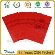 Stay Flat Rigid Mailer Cardboard White CD/DVD Envelope,High Quality