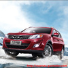 New Car For Sale GS5 auto From GAC MOTOR Automobile Company made in China manufacturer