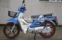 DOCKER C90 motorcycle C100 cub motor