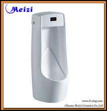 Sanitary ware floor mounted waterless urinal