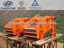 New vibration machine China Top Brand electric vibrating feeder distributor
