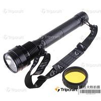 Police Flashlight 50W HID Flashlight 50W HID Torch,Tactical Flashlight