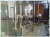 honey processing machine/honey making machine /honey making equipment