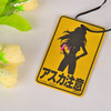 promotional hanging offset /art paper car air freshener