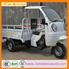 Chongqing Taxi motorcycles for sale,bajaj passenger 3 wheel scooter For sale,tricycle 3 seat petrol , oem