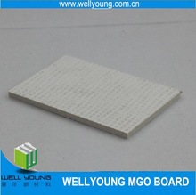 2013 new building construction materials for rapid wall, shopping malls and prefabricated house construction
