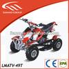China manufacture 49cc mini quad atv electric start mini moto atv