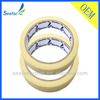 high quality high quality high temperature resist masking tape for car painting