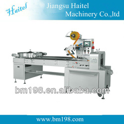 automatic ball lollipop wrapping machine