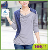 New arrive new design top quality wholesale fashion long sleeve t-shirt