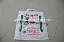 FLOUR BAG pp woven sack. pp woven pouch, pp sac