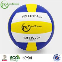Zhensheng molten volleyball ball