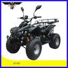 110cc 4wheels cheap ATV with CE (A7-05)