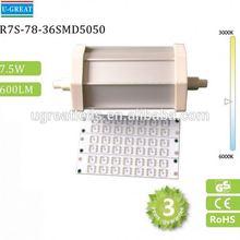 Lightbulb Led 15W High Lumen R7S lamp companies looking for distributors 118mm led r7s 8w