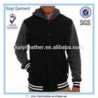 fixed hood wholesale blank cheap custom varsity jackets