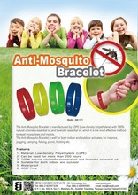 2015 NEW Cheap Promotional Gifts 100% Natural ingredients anti mosquito Bracelet